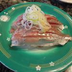 魚屋路 - あじ262円