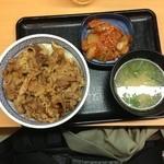 古町糀製造所 - 牛丼キムチセット