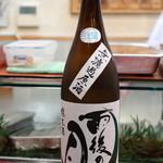 東家 - 雨後の月 純米 無濾過 生原酒 2012.12.7