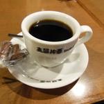 支留比亜 - コーヒー(H24.11.23)