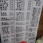 16305992 - もんじゃ・お好み焼きメニュー