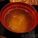与志万 - とりスープ