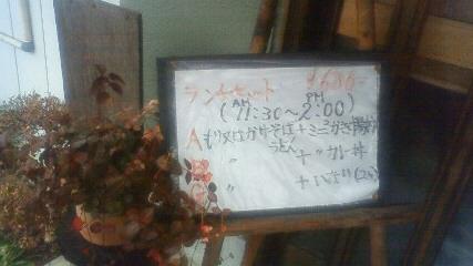 純手打そば みたか name=