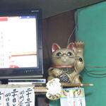 豊田屋 - 黄ばんだ招き猫(笑)