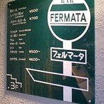 フェルマータ -