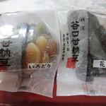 横浜谷口甘納豆 - いろどり、花豆