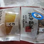 横浜谷口甘納豆 - くり、栗