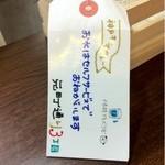 元町通り3丁目 - 2012.12.11 お水はセルフ