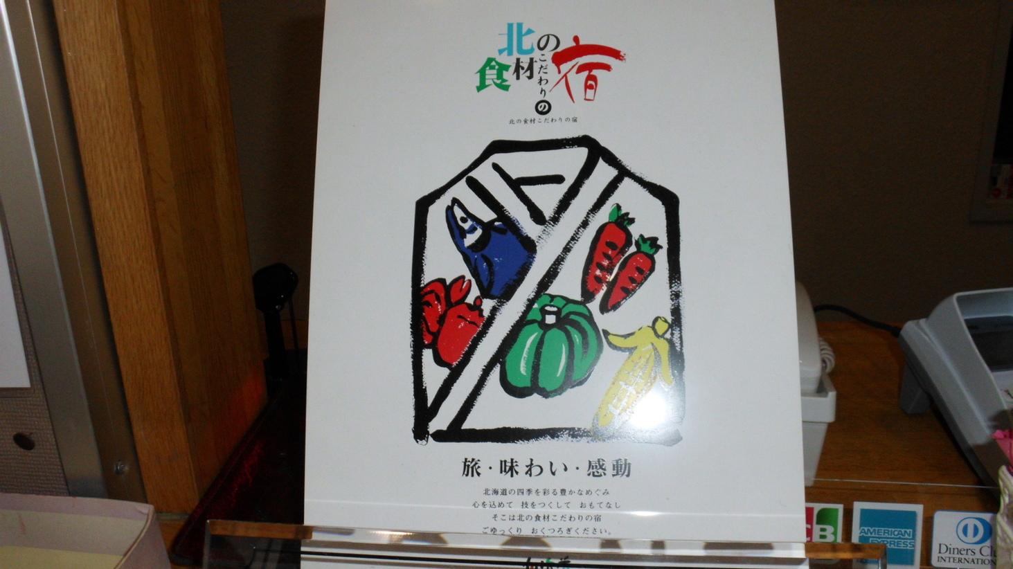 中国料理 彩風塘 本店
