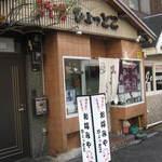 16315698 - 神戸の台所 神戸新鮮市場の湊川にあります。