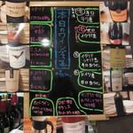 ビオバル弘前 - ワインビュッフェ 10種