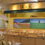 香麦里 - 左側に巨大なオーブン有り