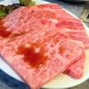焼肉トップ - 料理写真:牛上カルビ(945円)