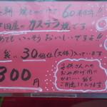 中田屋 - お店の方はとても気さくで 好きなように撮っていいよ♪って 写真撮影快諾。(^○^)
