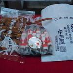 中田屋 - 撮影させてもらってると お店の方がサンタさんも一緒に撮ったらカワイイよ♪って(^v^)言ってくれました。