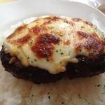 南家 - チーズハンバーグ