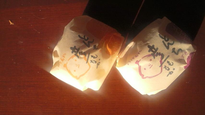 お菓子の彦一本舗 田中町店