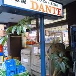 DANTE - 当店の目印