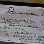 ロシナンテⅡ - 夜のメニュー