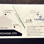 カンブーザ - 名刺裏