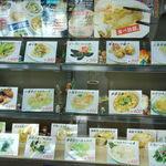 シーホース - 【2012年12月】店内入り口にあるショーケース
