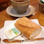 あ・かうはーど - パン と 紅茶