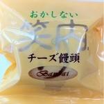 晩梅 - 白あんとチーズ•84円