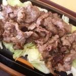 ぎゅーぎゅー亭 - 焼肉