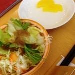 ぎゅーぎゅー亭 - サラダと漬物