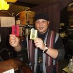 第八たから丸 - 大将 古澤さん(掲載許可済み)レッドカードとイエローカード