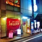 16333507 - 麹町の角打ち「SAKAGUCHI」