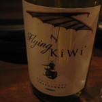 タイーム - 2012・12月 キウイ保護に寄付されるワイン