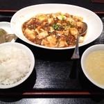 16336317 - 週替りランチの麻婆豆腐定食★