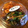 玉家のキムチ工房 - 料理写真:「キムチ盛り合わせ」(500円)。胡瓜、大根、白菜の3種類のキムチが入ってます。
