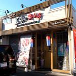 玉家のキムチ工房 - 「玉家のキムチ」さんの外観。キムチの他に韓国の食材や雑貨を販売してます。