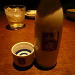 坐・和民 - 燗酒(大)