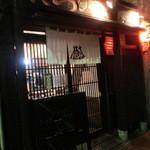 めん処 樹 - お店入口