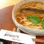 16344640 - にしん蕎麦
