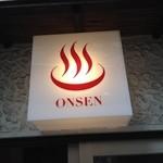 オンセン -