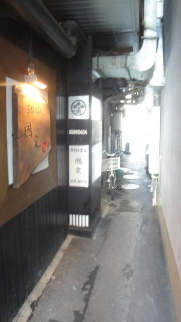 銀蕎麦 國定 - こんな横道に入り口があります