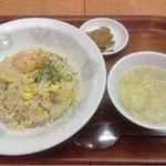 中華料理 東京 五十番 - チャーハン 懐かしい味です^^