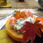 かず味家 - 柿なます