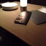 16348261 - テーブル