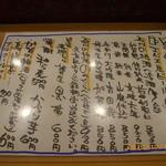 金沢まいもん寿司 金沢駅店 -