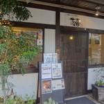 KikiZakeダイニング志喜 - 雰囲気のいい和風の入口