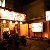 浜焼太郎 保土ヶ谷店