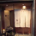 日本料理 櫻川 - 店の外観。
