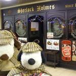 16350473 - ボキらがランチを食べにやってきたのは大阪駅前第1ビル地下1階にあるこのお店、『英国パブシャーロックホームズ』。