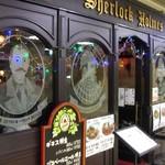 16350474 - お店の窓ガラスに、シャーロックホームズの作者のアーサー・コナン・ドイルやホームズやワトソンの絵が描いてあるよ。シャーロキアンにはたまらないお店だよね~