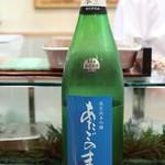 東家 - あたごのまつ 限定純米吟醸 おりがらみ 本生 2012.12.7